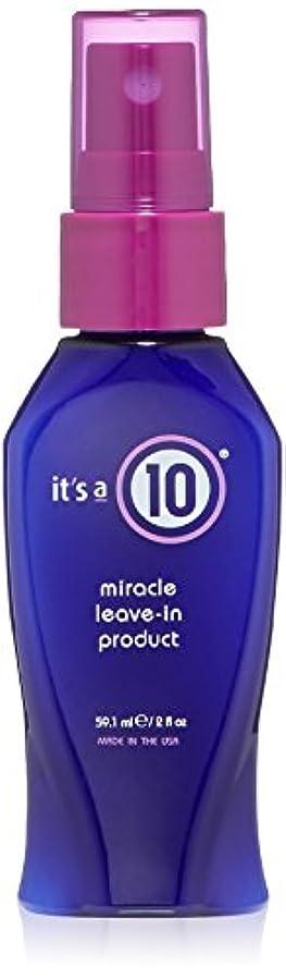 エスカレーター憎しみ肩をすくめるIt's A 10 Miracle Leave-In 45 ml (2 oz.) (並行輸入品)