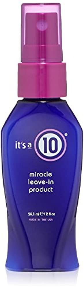 ぐるぐる伝統一回It's A 10 Miracle Leave-In 45 ml (2 oz.) (並行輸入品)