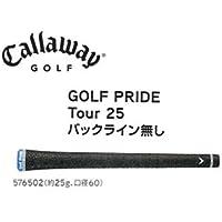 キャロウェイ(Callaway)GOLF PRIDE ツアー25 バックライン無 ウッド&アイアン用グリップ【25±2g】