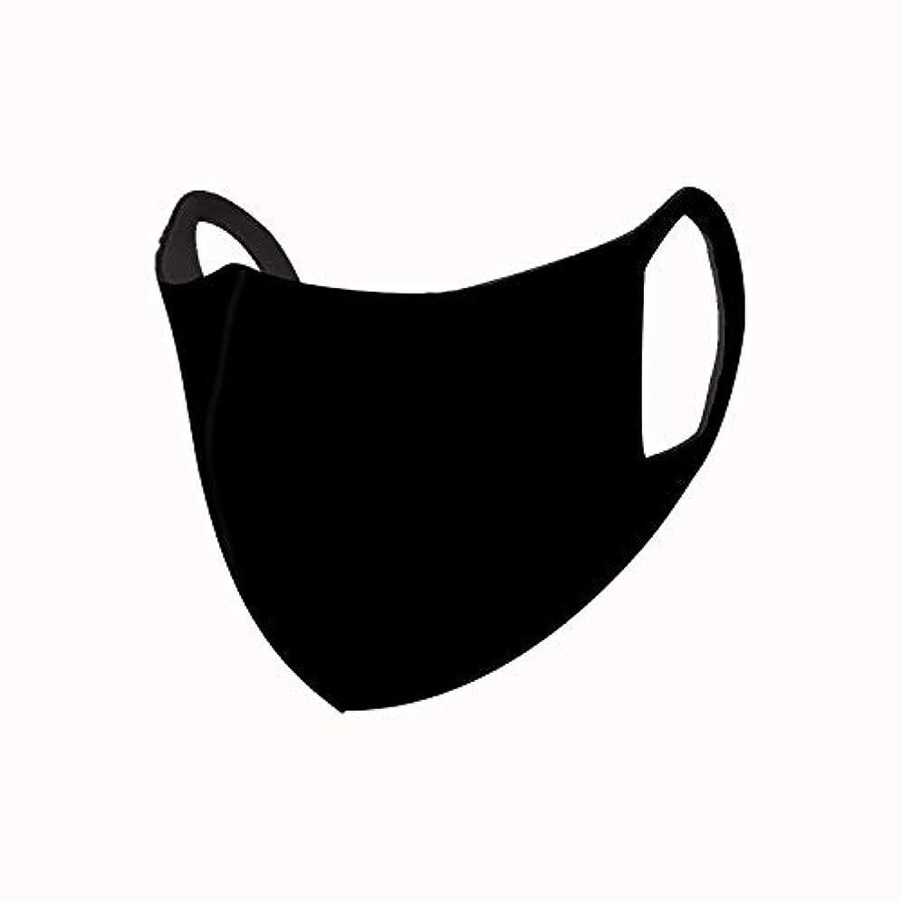 終わった負荷きちんとしたProdigy TW 超立体マスク 大人用 肌にやさしい立体 紫外線対策 おしゃれ 口紅がつかず 風邪 冷え 口呼吸防止 耳が痛くならない 洗えるマスク 繰り返し使え 通気性良く 通勤 通学 アウトドア 防寒用品 メガネ...