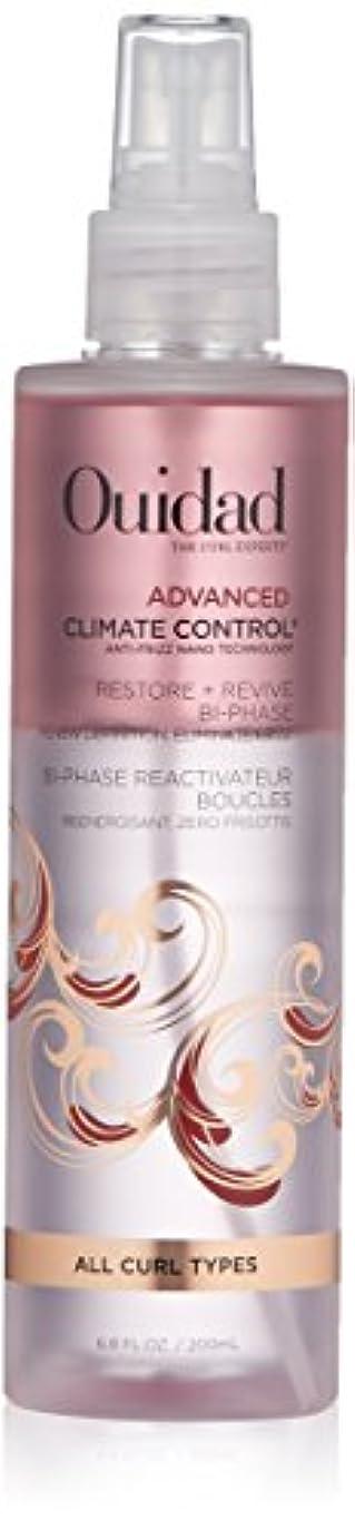 ドラム祝福知り合いウィダッド Advanced Climate Control Restore + Revive Bi-Phase (All Curl Types) 200ml/6.8oz並行輸入品