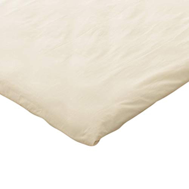 エムール 日本製 綿100% 敷きカバー シングル/シングルロング 「プレッソ」 アイボリー