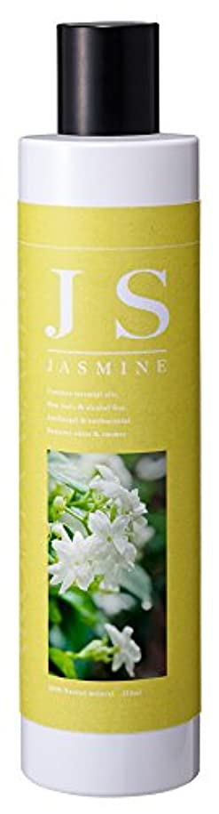 パリティ音中絶アロマウォーター250ml AWT-1527JSジャスミン