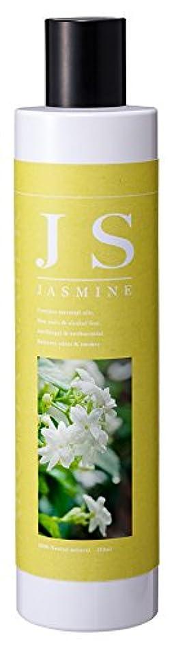 経済的業界植木アロマウォーター250ml AWT-1527JSジャスミン