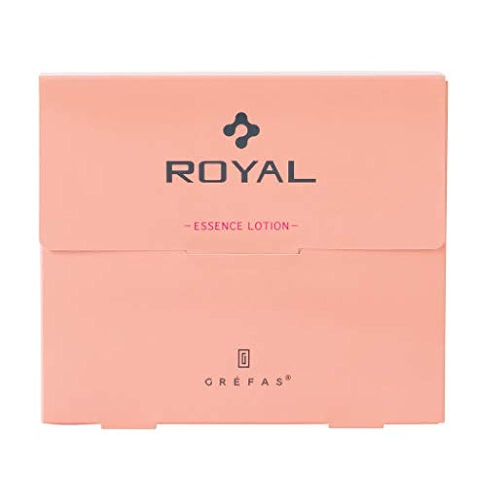 リハーサル夫婦ピラミッドGREFAS ROYAL エッセンスローション 化粧水 プラセンタエキス 1.3ml×30袋