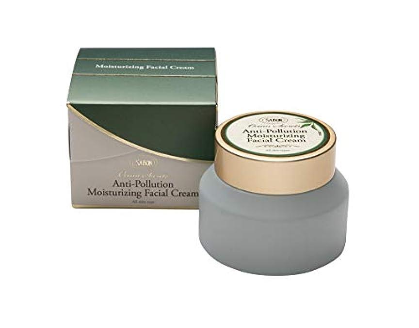 パッケージプレゼンター十【SABON(サボン)】Ocean Secrets AP Moisturizing Facial Cream(オーシャン シークレット AP モイスチャライジング フェイシャル クリーム) イスラエルより直送 [並行輸入品]