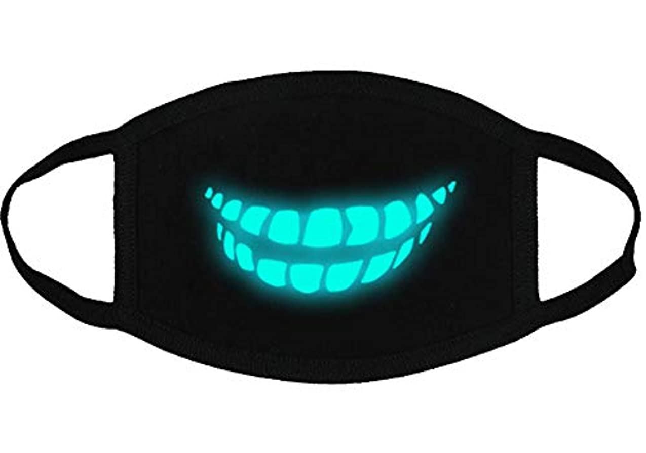 絶壁興奮する遺産クールな光沢のある歯のパターンコットンブレンドアンチダストフェイスマスク、Y3