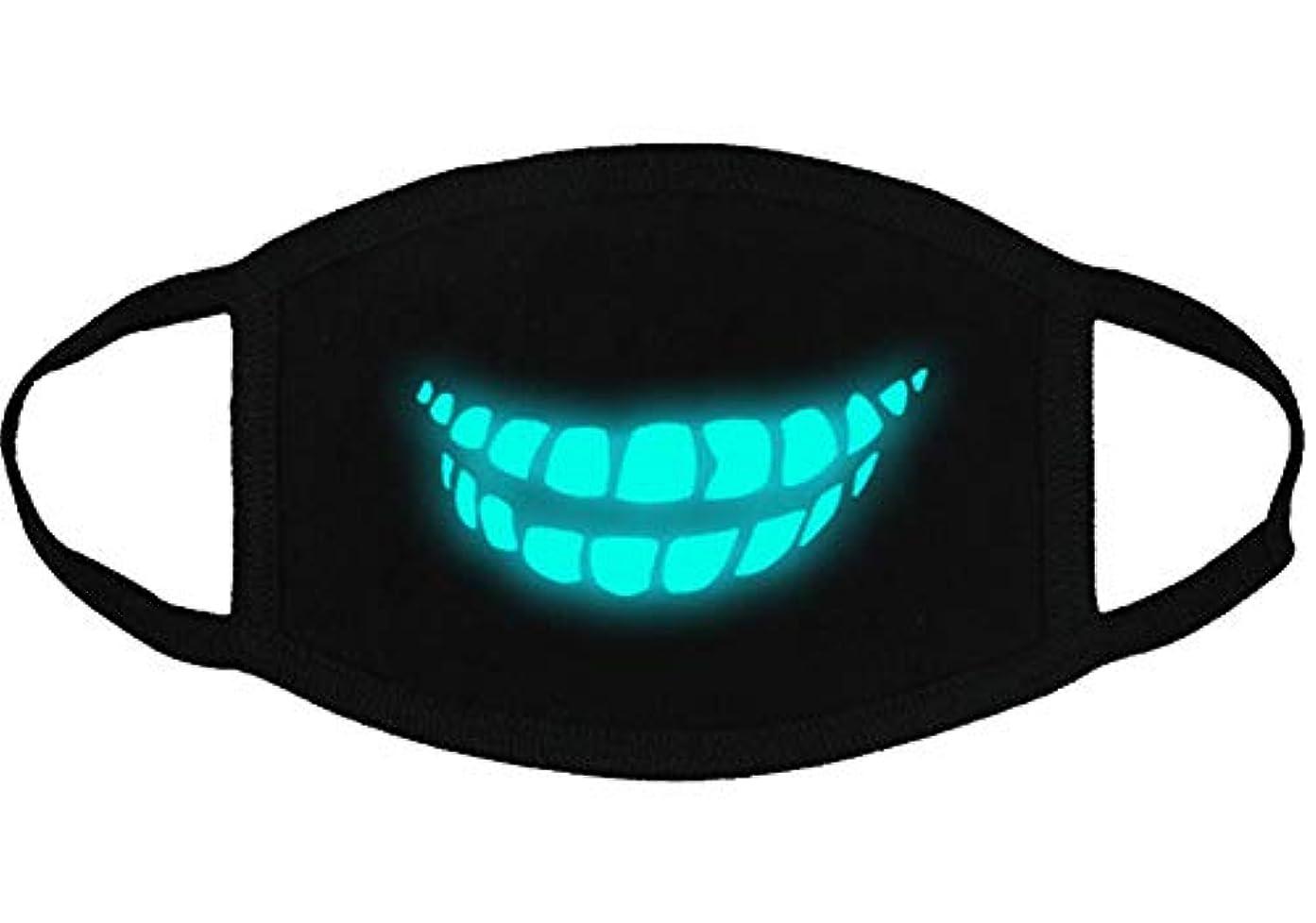 守銭奴運命誘惑するクールな光沢のある歯のパターンコットンブレンドアンチダストフェイスマスク、Y3