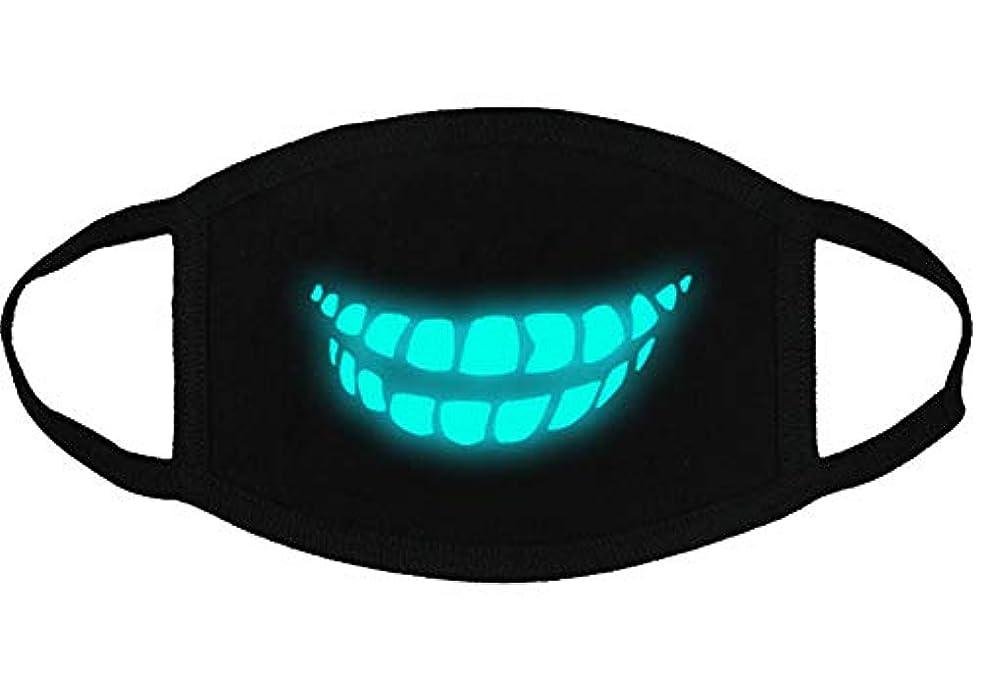 ハンディあえてクールな光沢のある歯のパターンコットンブレンドアンチダストフェイスマスク、Y3