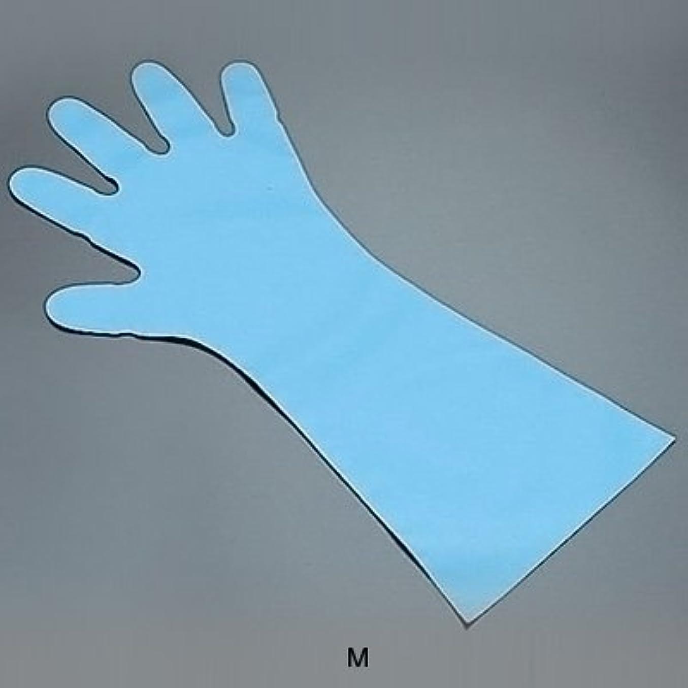 暖かく半円アルファベット順エンボス手袋 五本絞り ロング#50 (1袋50枚入) M 全長45cm <ブルー>