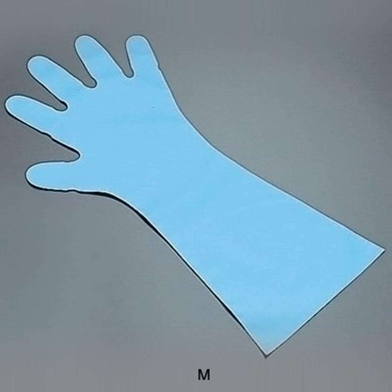 エンボス手袋 五本絞り ロング#50 (1袋50枚入) M 全長45cm <ブルー>