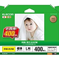 (2個まとめ売り) エレコム 光沢紙 手軽な光沢紙 EJK-GAYNL400