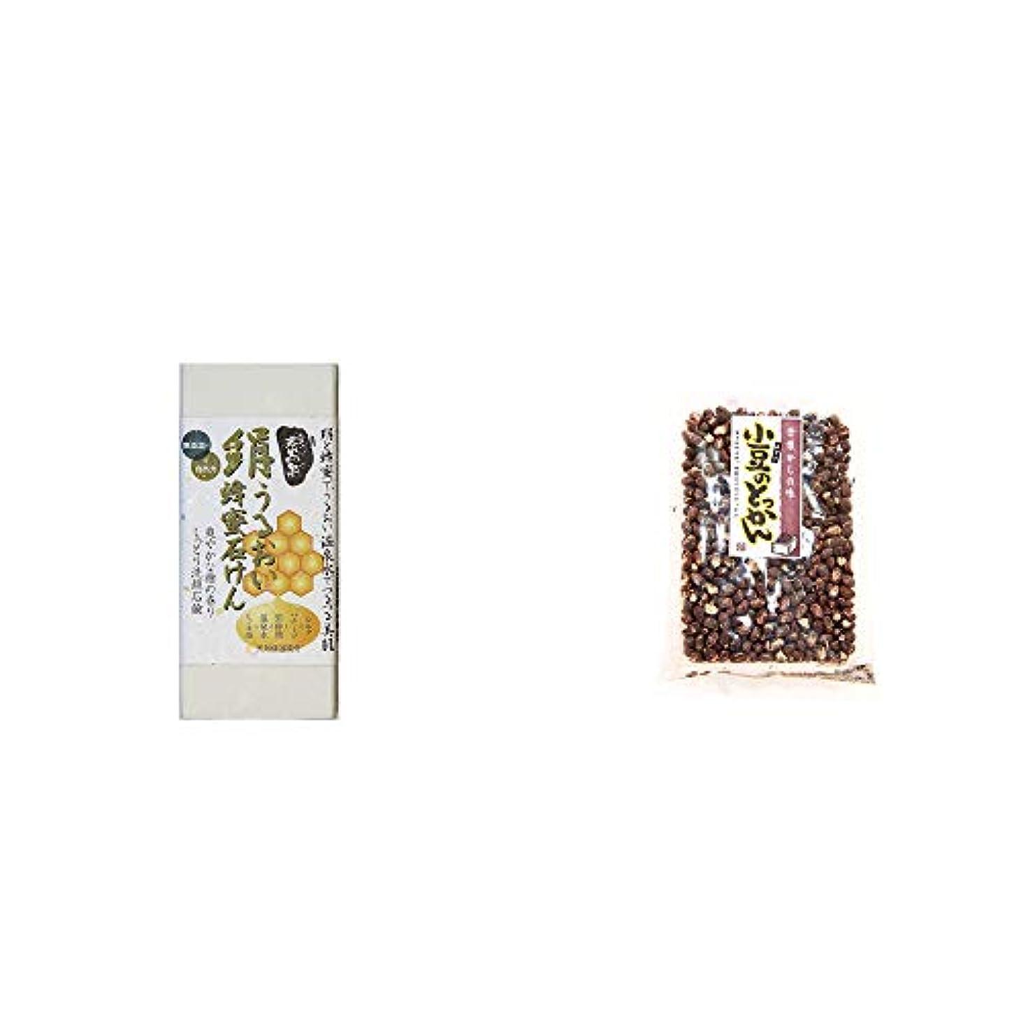 復活する債務者アルカイック[2点セット] ひのき炭黒泉 絹うるおい蜂蜜石けん(75g×2)?小豆のとっかん(150g)