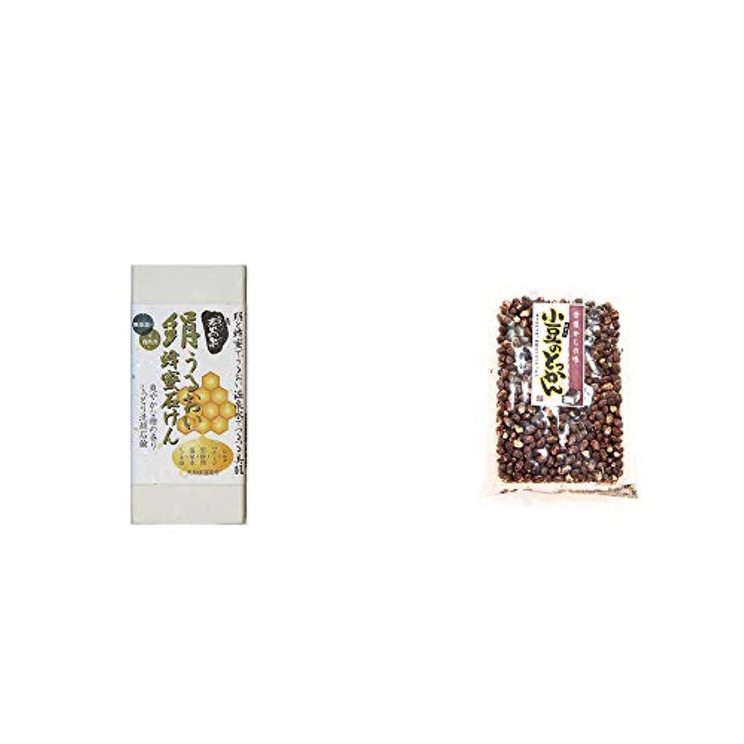 ローラーり起きている[2点セット] ひのき炭黒泉 絹うるおい蜂蜜石けん(75g×2)?小豆のとっかん(150g)