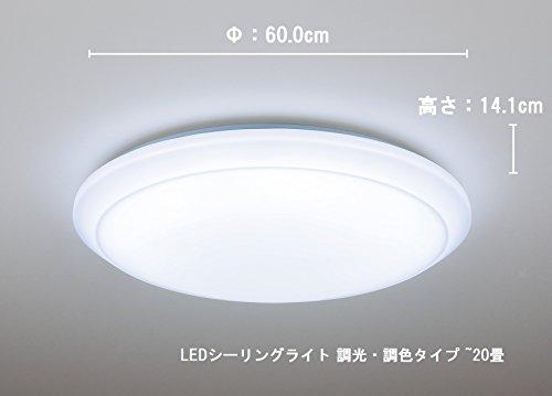 パナソニック LEDシーリングライト 調光・調色タイプ ~20畳 HH-CB2033A