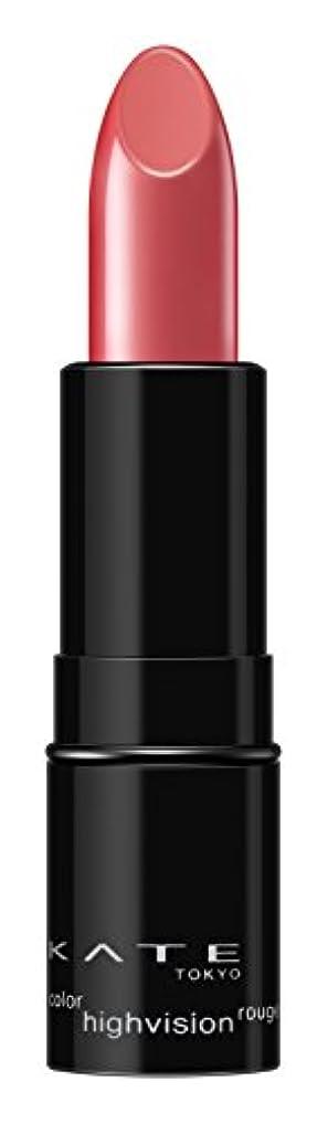 遺産水ラベンダーケイト ルージュ カラーハイビジョンルージュ PK-1