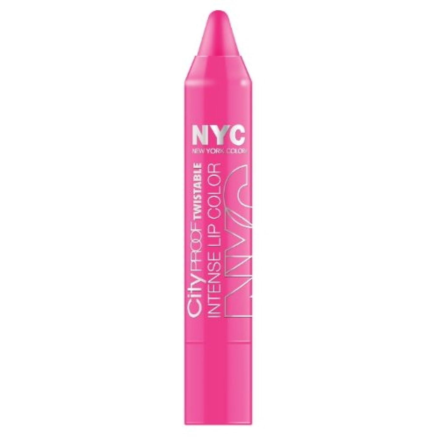 バスロープポンプNYC City Proof Twistable Intense Lip Color - Fulton St Fuchsia (並行輸入品)