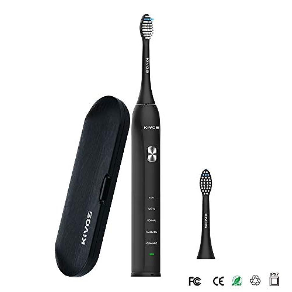 記念碑霧深いパン口腔洗浄器 KIVOS USB充電 電動歯ブラシ 長持ち 音波式電動歯ブラシ 2分間 超音波電動歯ブラシ UVクリーン 子供と大人用 替えブラシ