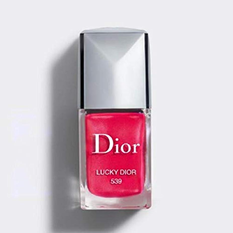 劇的チャップ運動Dior(ディオール) ディオール ヴェルニ 19 ステラーシャイン限定 10ml (539 ラッキー ディオール)