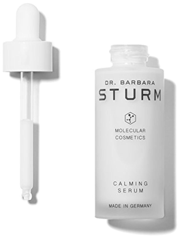 サルベージ家シンクDR. BARBARA STURM Calming Serum (30ml)