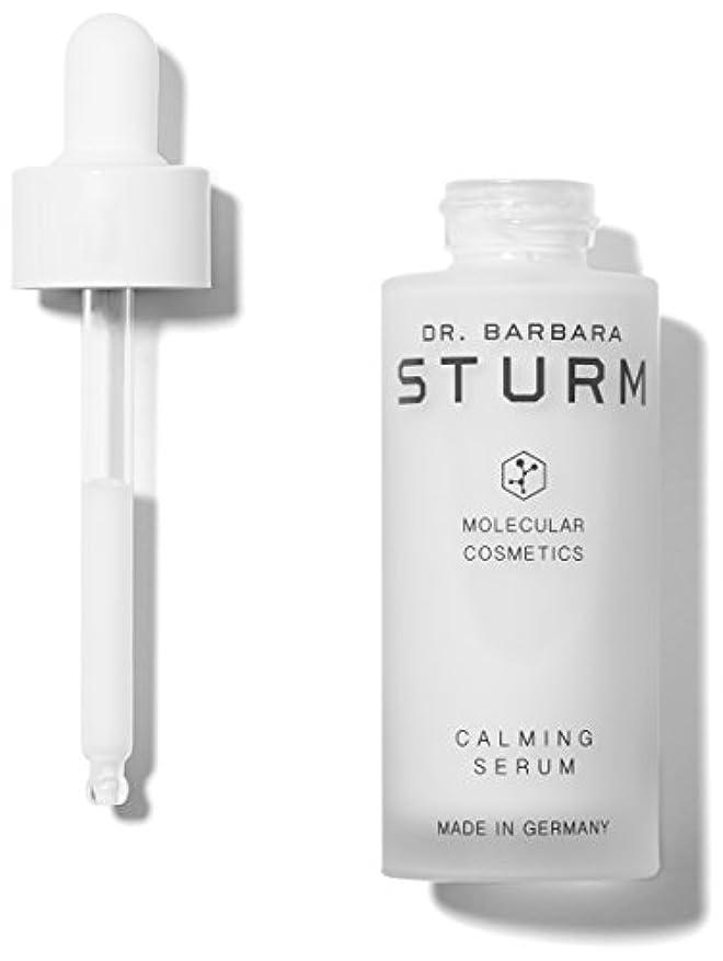 卒業繊維こするDR. BARBARA STURM Calming Serum (30ml)