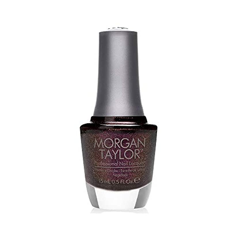 悪の勝つカイウスMorgan Taylor - Professional Nail Lacquer - Seal the Deal - 15 mL / 0.5oz