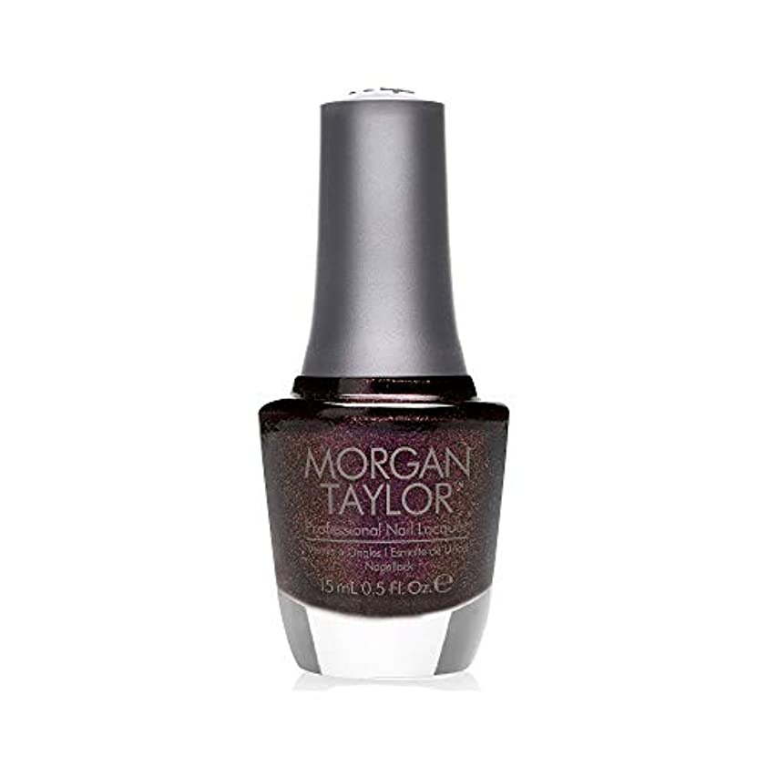 しっとり鰐誕生Morgan Taylor - Professional Nail Lacquer - Seal the Deal - 15 mL / 0.5oz