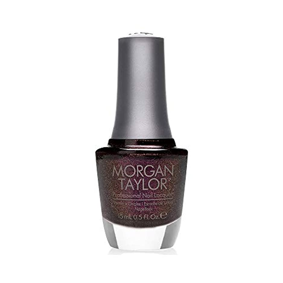 カカドゥ法律により薬を飲むMorgan Taylor - Professional Nail Lacquer - Seal the Deal - 15 mL / 0.5oz