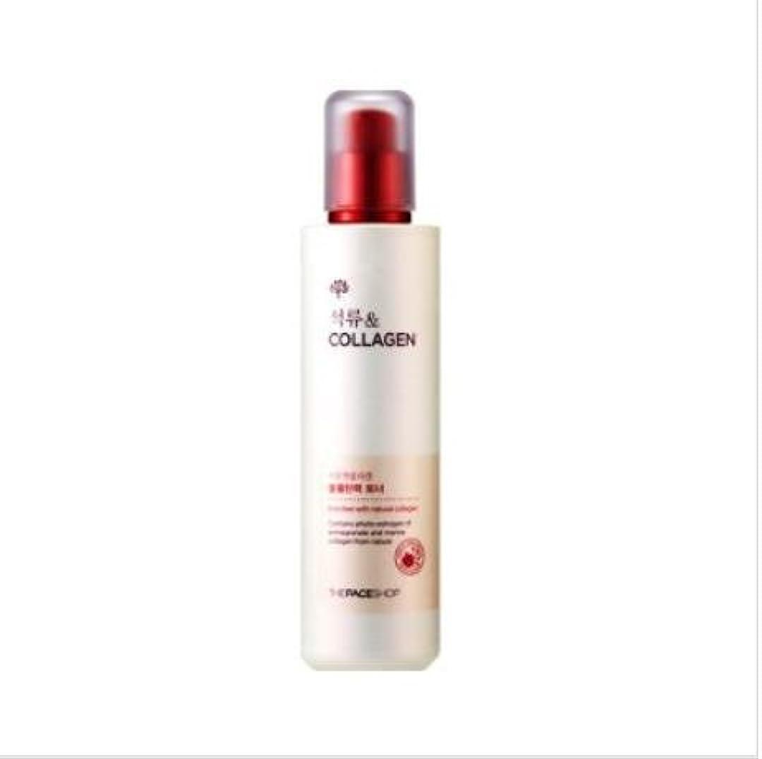 [ザフェイスショップ]THE FACE SHOP[ザクロ アンド コラーゲン ボリューム弾力 トナー 160ml] (The face shop Pomegranate and Collagen Volume Lifting...
