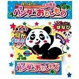 パンダのおとしもの【変り種花火】