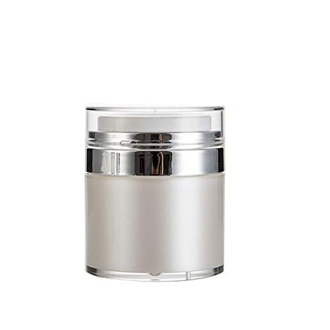 薬用シビック残酷OBEST 詰め替えボトル 真空ボトル ポンプタイプ エアレス 小分け容器 プッシュボトル 携帯用 花粉対応 旅行用(50G)