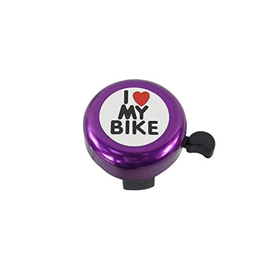 ヒロイック教える冬私の自転車の鐘を愛する (Color : Purple)