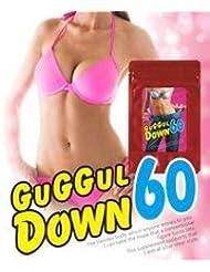 ★GUGGULDOWN60(ググルダウン60)  痩せたくて仕方がないと集まったモニター全員が1ヵ月絶たずつぎつぎと飲用を中断!