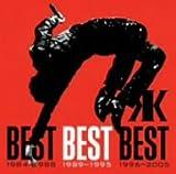 BEST BEST BEST 1989-1995