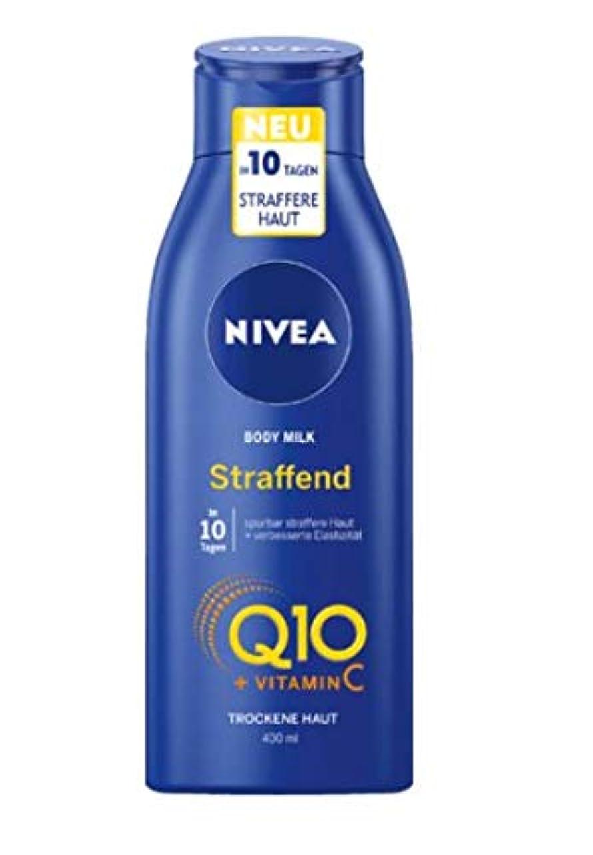 ウッズいじめっ子優勢ニベア Nivea Q10 ビタミンC ボディーミルク 400ml [並行輸入品]