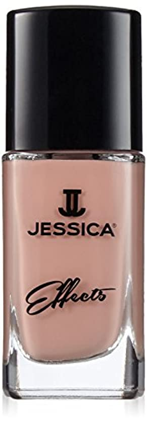 世界側くつろぎJessica Nail Polish - Effects - Urban Matters Collection - Coffee Talk - 12ml / 0.4oz