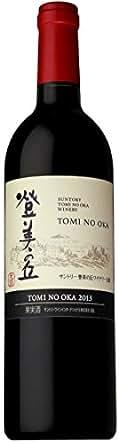 日本ワイン サントリー 登美の丘ワイナリー 登美の丘 赤 2013 750ml [日本/赤ワイン/辛口/ミディアムボディ/1本]