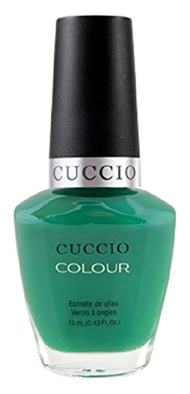 難民エクステント物足りないCuccio Colour Gloss Lacquer - Jakarta Jade - 0.43oz / 13ml
