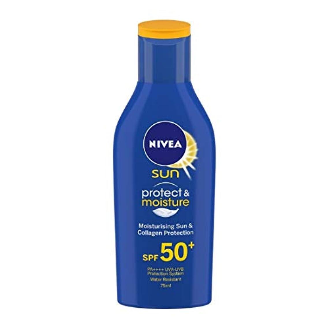 勝利した通信網エレベーターNIVEA Sunscreen Lotion, Sun Protect and Moisture (SPF 50), 75ml