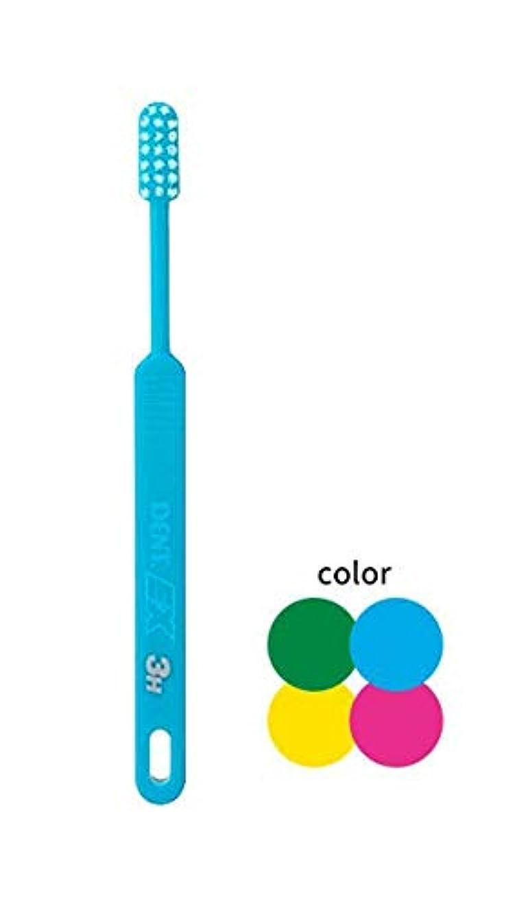 区別関税グローバルライオン DENT. EX レギュラー歯ブラシ 3S(10本) 歯科専売