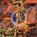 ミラクル-20th Anniversary- [DVD] 画像