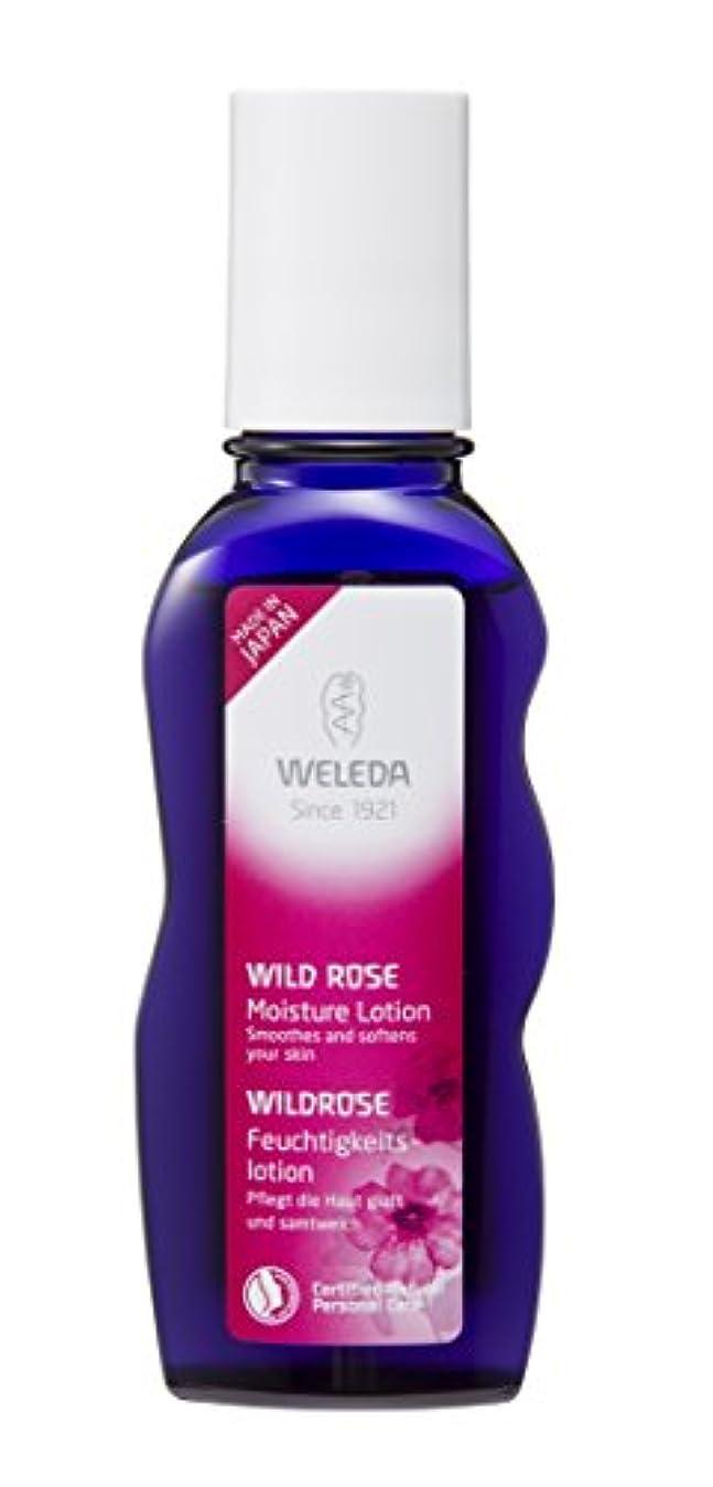 化学薬品むしゃむしゃ遺伝的WELEDA(ヴェレダ) ワイルドローズモイスチャーローション 100ml