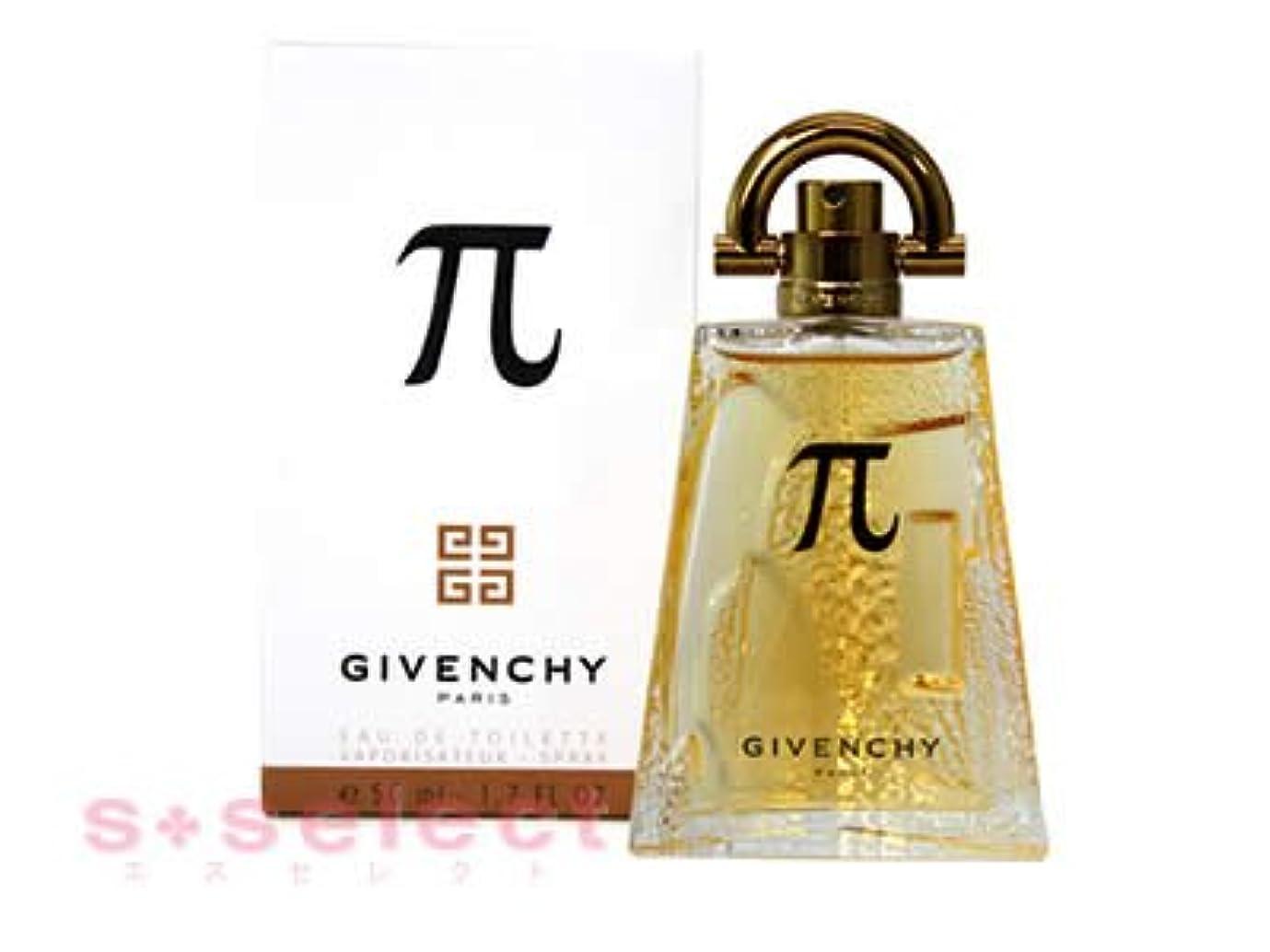 蛾彼知的GIVENCHY ジバンシー Π ジバンシーパイ 50ML レディース 香水 (並行輸入品)