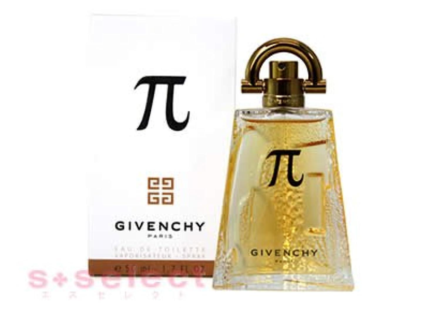 突進適合揺れるGIVENCHY ジバンシー Π ジバンシーパイ 50ML レディース 香水 (並行輸入品)