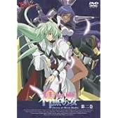 神無月の巫女2 [DVD]