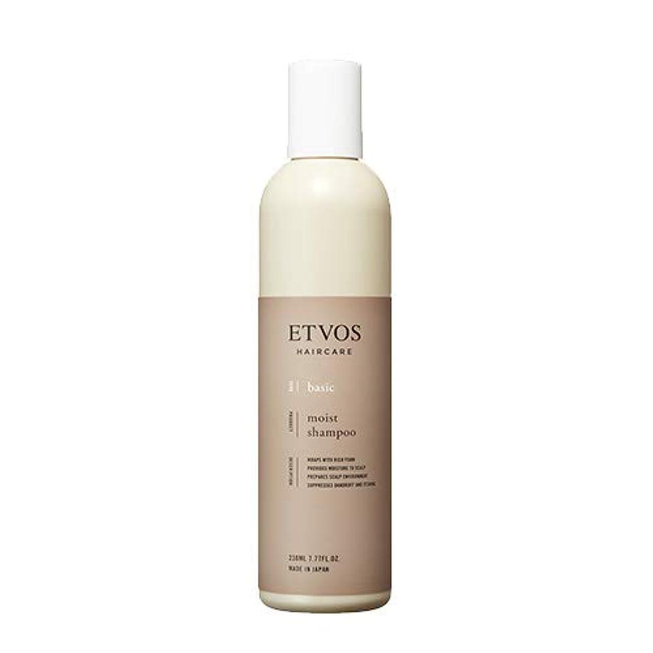 スナック保護感性ETVOS(エトヴォス) モイストシャンプー 230ml ノンシリコン/アミノ酸系/弱酸性/保湿 乾燥/フケ/かゆみ対策