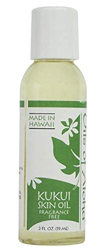 猫背信頼性のあるプレゼンターKukui Skin Oil Fragrance Free(無香料)59ml