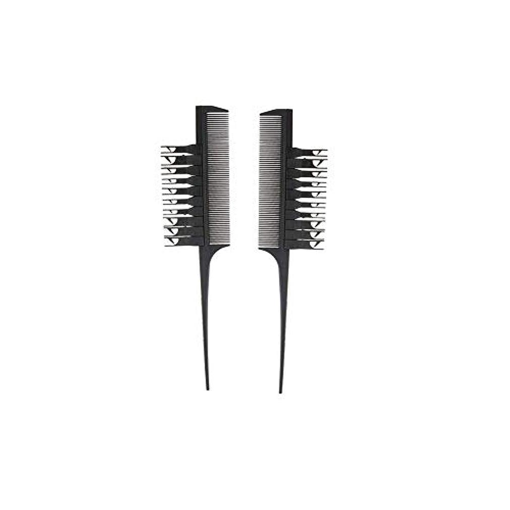 調子面白いつづりSnner セルフヘアカラーセット 毛染め用 2PCSはDIY工具ブレードが毛の微黒を強調髪トーンセットブラシ毛の櫛で髪を強調しました