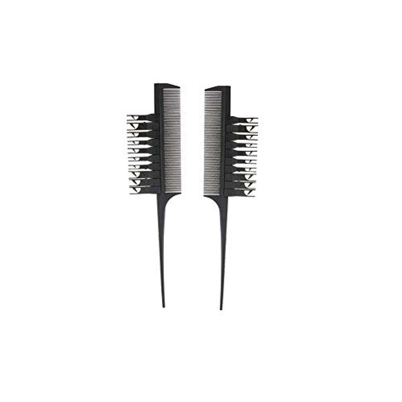 パンチ民主主義皿Snner セルフヘアカラーセット 毛染め用 2PCSはDIY工具ブレードが毛の微黒を強調髪トーンセットブラシ毛の櫛で髪を強調しました