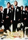 まわし蹴り [DVD]